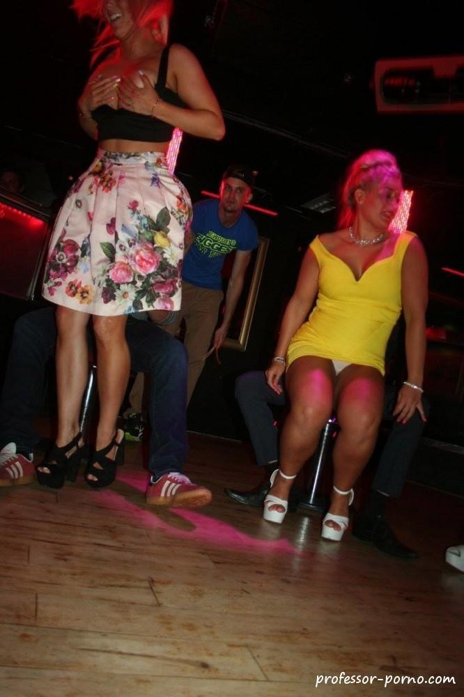 erotik kontakte disco party porn