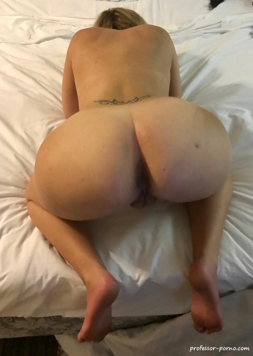 Tisch Mad Vagina